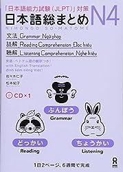 JLPT N4 Practice Test 日本語能力試験 Free Download - JLPT Sensei
