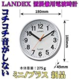 LANDEX 直径 18cm 小ぶりな置掛兼用電波時計 ミニ プラス