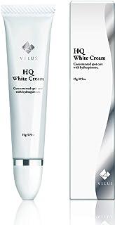 VELUS HQ White Cream ハイドロキノン 純ハイドロキノン5.0% ハイドロキノンクリーム ナイトケアクリーム 15g 日本製