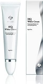 【 純ハイドロキノン5.0% 高濃度配合 】VELUS HQ White Cream日本製 ハイドロキノン ハイドロキノンクリーム ヒト幹細胞エキス プラセンタ 配合 15g