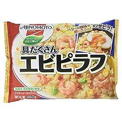 [冷凍] 味の素 Hot! 1 具だくさんエビピラフ 450g