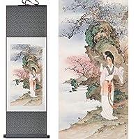 可愛い女の子の絵中国のアート絵画ホームオフィスの装飾美しい女性の絵大湯張華絵画-100cmx30cm_Yellow_package