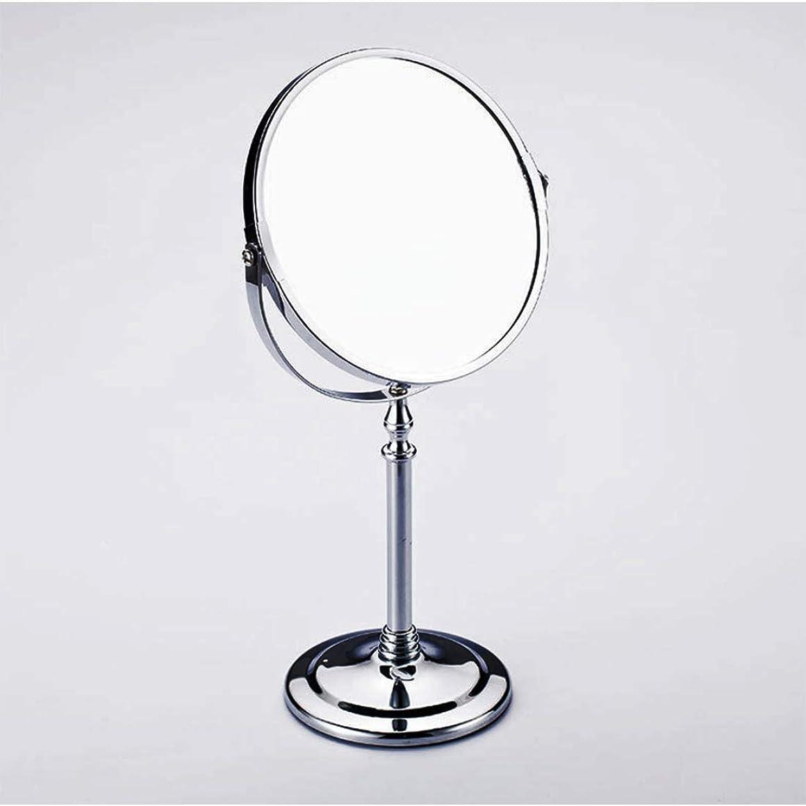 安定旅びんデスクトップ2倍拡大両面化粧鏡360度回転多機能拡大鏡用シェービング化粧