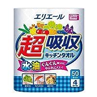 キッチンタオル【大王製紙 エリエール超吸水】48本(50カット4ロールX12P)