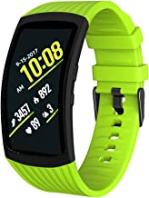 Isabake for Samsung Gear Fit 2 Band/Gear Fit 2 Pro Band, Soft Silicone Replacement Watch Strap for Samsung SM-R365 Band/SM-R365 Watch Band(Green)
