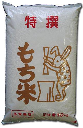 【もち米】お米の稲田/旭川の米屋 稲田米穀店 北海道産 もち米 10kg 白米 複数年度産