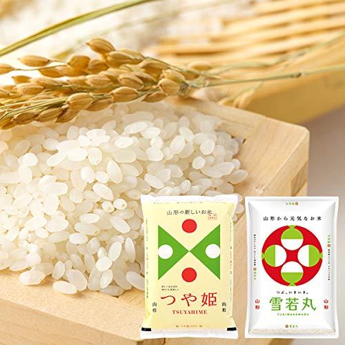 山形県産米(つや姫2kg・雪若丸2kg) お米 白米 山形 ブランド米 お取り寄せ