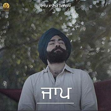 Jaap (feat. Shabbi Mahal)