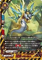 バディファイト S-UB06/0043 雷陽団 バリバロス (上) バディアゲイン Vol.3 現役!GREAT・オーバーエイジ