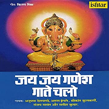 Jai Jai Ganesh Gate Chalo