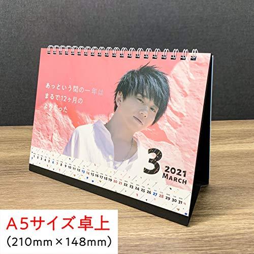 花村想太×あたりまえポエム2020カレンダー(2020年4月はじまり2021年3月まで)