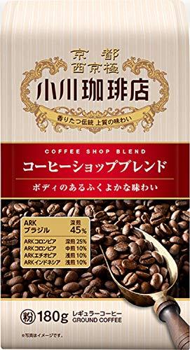 小川珈琲店 コーヒーショップブレンド 粉 180g