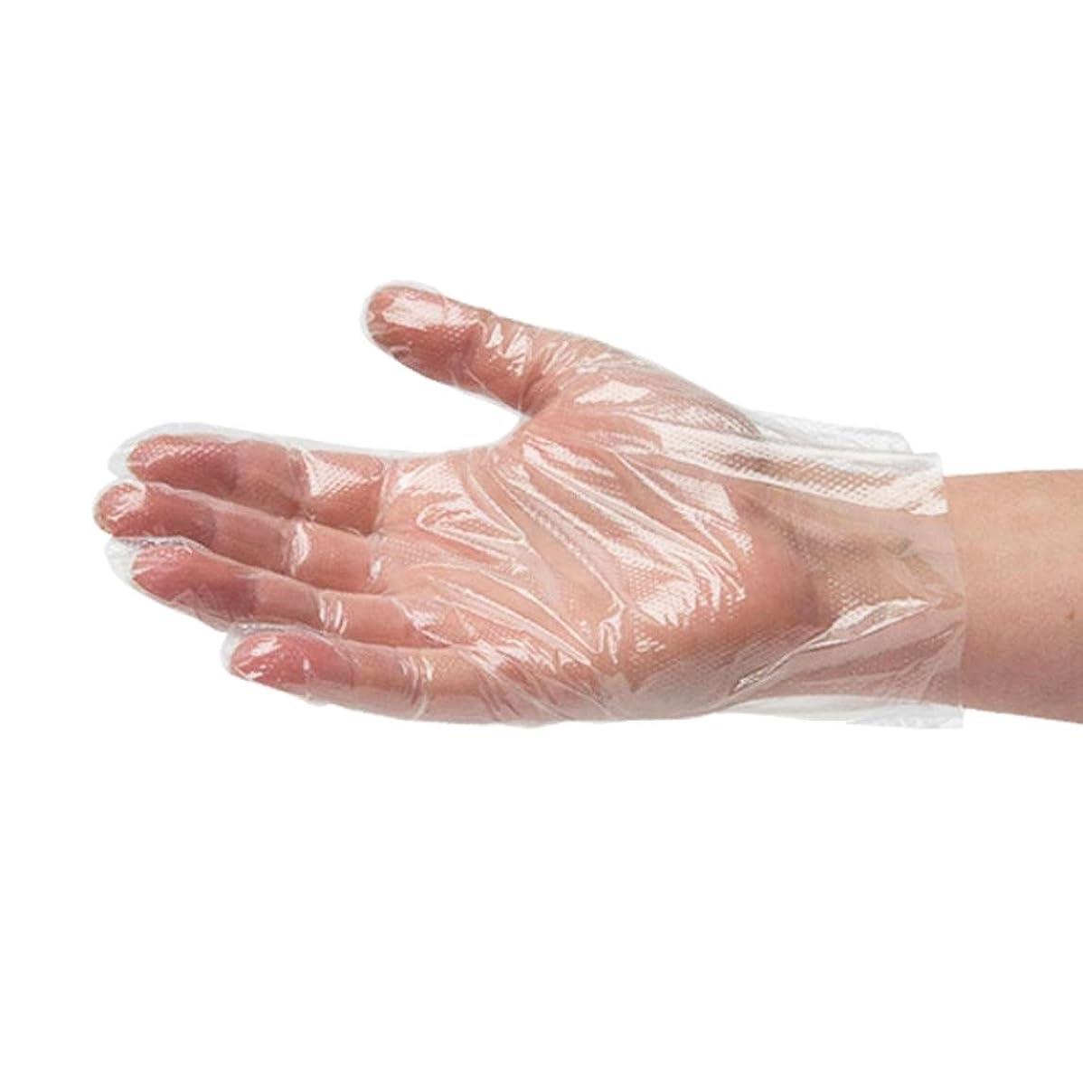 標準受益者シリーズKINGZUO 使い捨て 調理 ビニール極薄手袋 200枚入 使いきり手袋 (500枚)