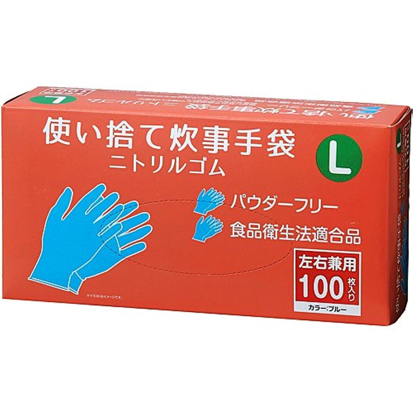クロス反発おんどりコーナンオリジナル 使い捨て炊事手袋 ニトリルゴム 100枚入り L