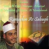 Sourates Yusuf , Al Kahf , Maryam , Athariyat , Al Mujadalah , Al Hashr , Al Mumtahanah (Quran)