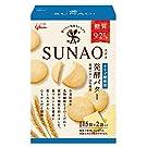 江崎グリコ (糖質50%オフ)SUNAO(スナオ) 発酵バター 62g×5個 低糖質(ロカボ) お菓子 クッキー(ビスケット)