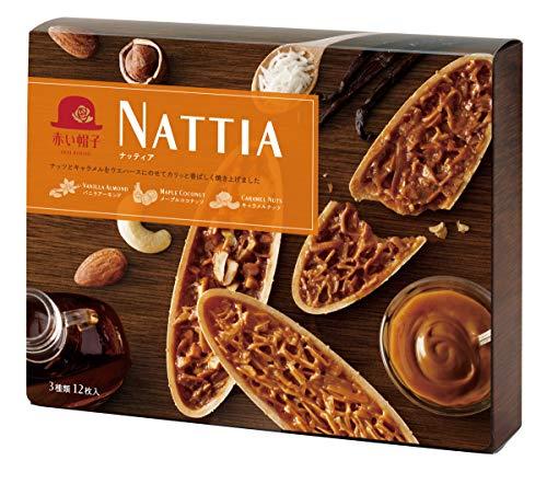 ナッティア 3種類12枚入