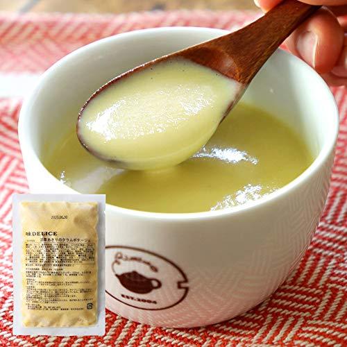 ダイエット 食品 スープ 置き換え 40代から始める男の スープセット 5P入り 無添加 冷凍 調理不要 (濃厚あさりのクラムポタージュ)