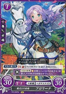 Fire Emblem Cipher B13-007 Journey with Best Friend Florina N (Normal) Flame, Steel, Thought and Sorrow