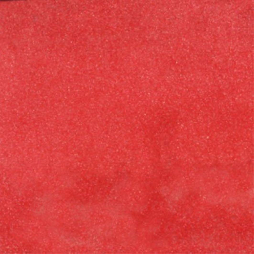 郡シネマ腐ったピカエース ネイル用パウダー シャインパウダー #807 赤色 0.25g