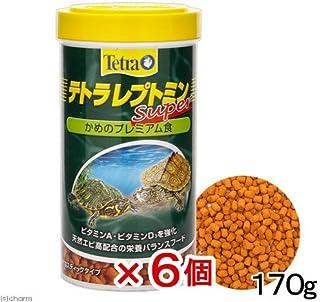 テトラ レプトミン スーパー 170g ジャパン 爬虫類 カメ 餌 水棲ガメ用 6個入り