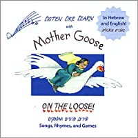 Listen Like Learn With Mother Goose on the Loose