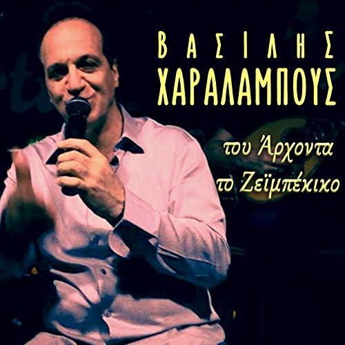 Vassilis Haralampous