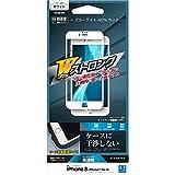 ラスタバナナ iPhone8/7/6s/6 フィルム 平面保護 強化ガラス Wストロング ブルーライトカット ケース干渉回避 ホワイト アイフォン 保護フィルム GW1007IP8