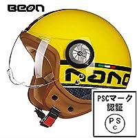 BEON B-110 バイクヘルメット ジェット ヘルメット ハーフヘルメット 夏用ヘルメット ヘルメット 【PSC 規格認定】 (M, オレンジ)