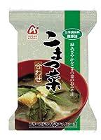アマノフーズ フリーズドライ 味噌汁 無添加 こまつ菜汁 (合わせ) 50袋セット