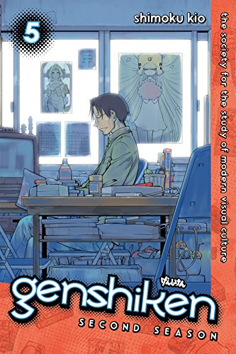 Genshiken: Second Season Vol. 5 (English Edition)
