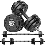 RUNWE Adjustable Dumbbells Barbell for Men and Women with Steel Connector, Handles and Upgraded Double Screw Nut Used As Weights and Barbell for Home Gym Work Out Training 33lbs 44lbs 66lbs 88lbs (88)