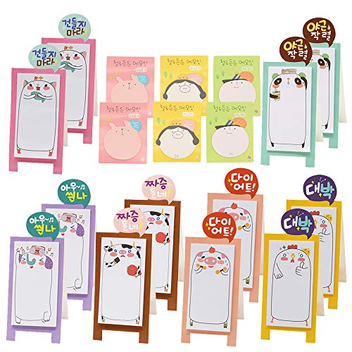 3D Sticky Notes, Cute Cartoon Post it Notes, Animals Removable Self-Stick Notes (18 Pack)