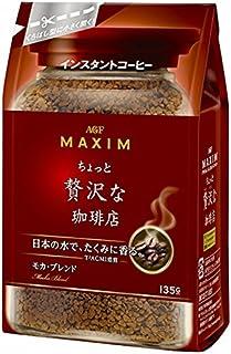 AGF Maxim Japan Luxury instant coffee Mocha Blend 1 bag 135g