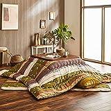 N / A Tablas Kotatsu, Junto con la calefacción del hogar futón Tatami, Horno de Calentamiento de Invierno Engrosada Conjunto, 4pcs restaurantes Set (Tabla/Techo/Pad/calefacción)