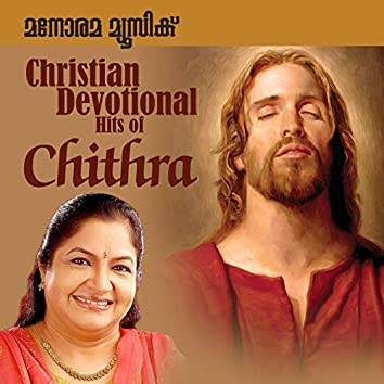 Christian Devotional K S Chitra Hits