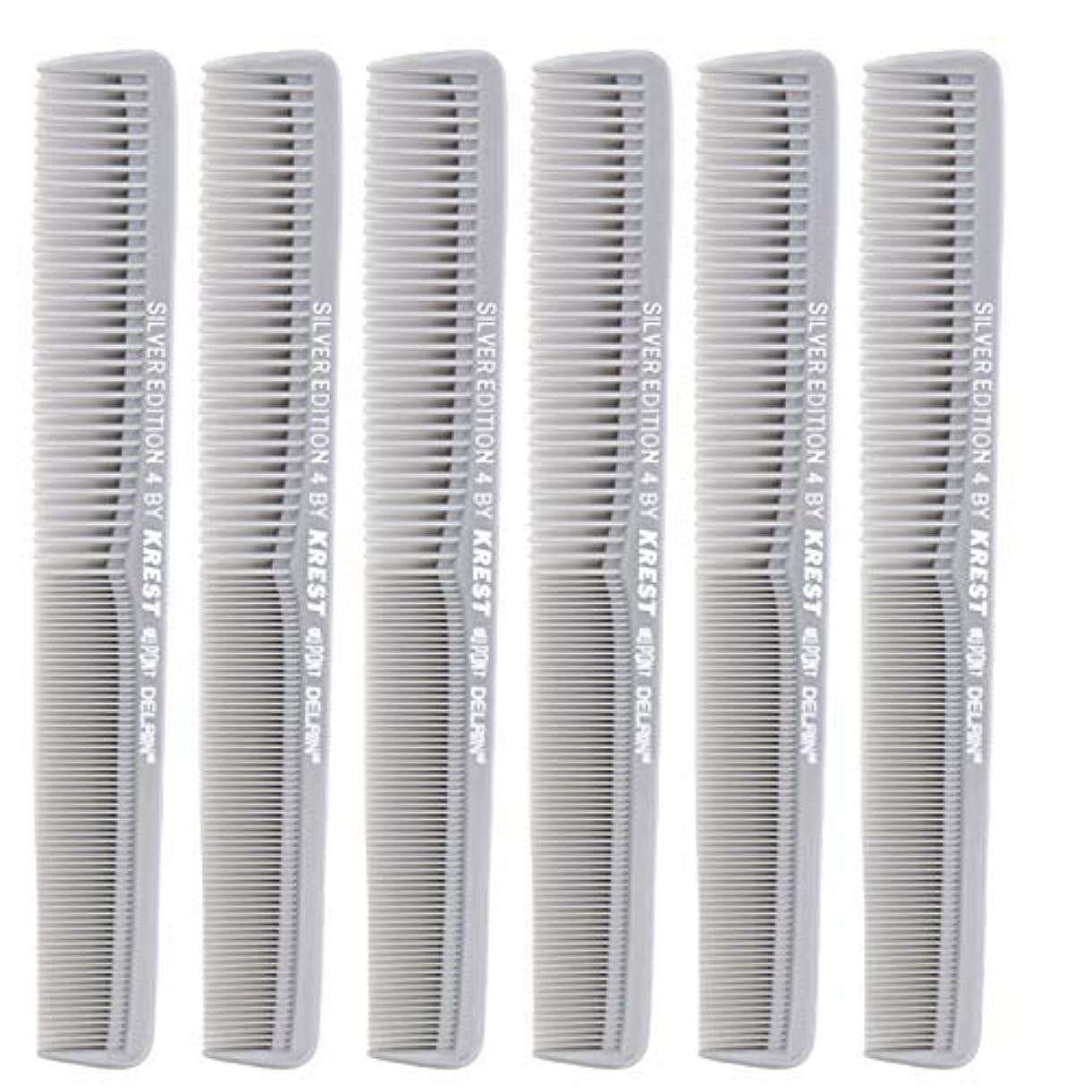 欠席できれば土曜日7 In. Silver Edition Heat Resistant All Purpose Hair Comb Model #4 Krest Comb, [並行輸入品]