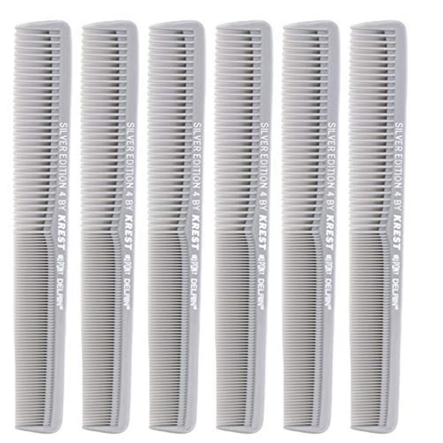 硬いとにかく相互接続7 In. Silver Edition Heat Resistant All Purpose Hair Comb Model #4 Krest Comb, [並行輸入品]