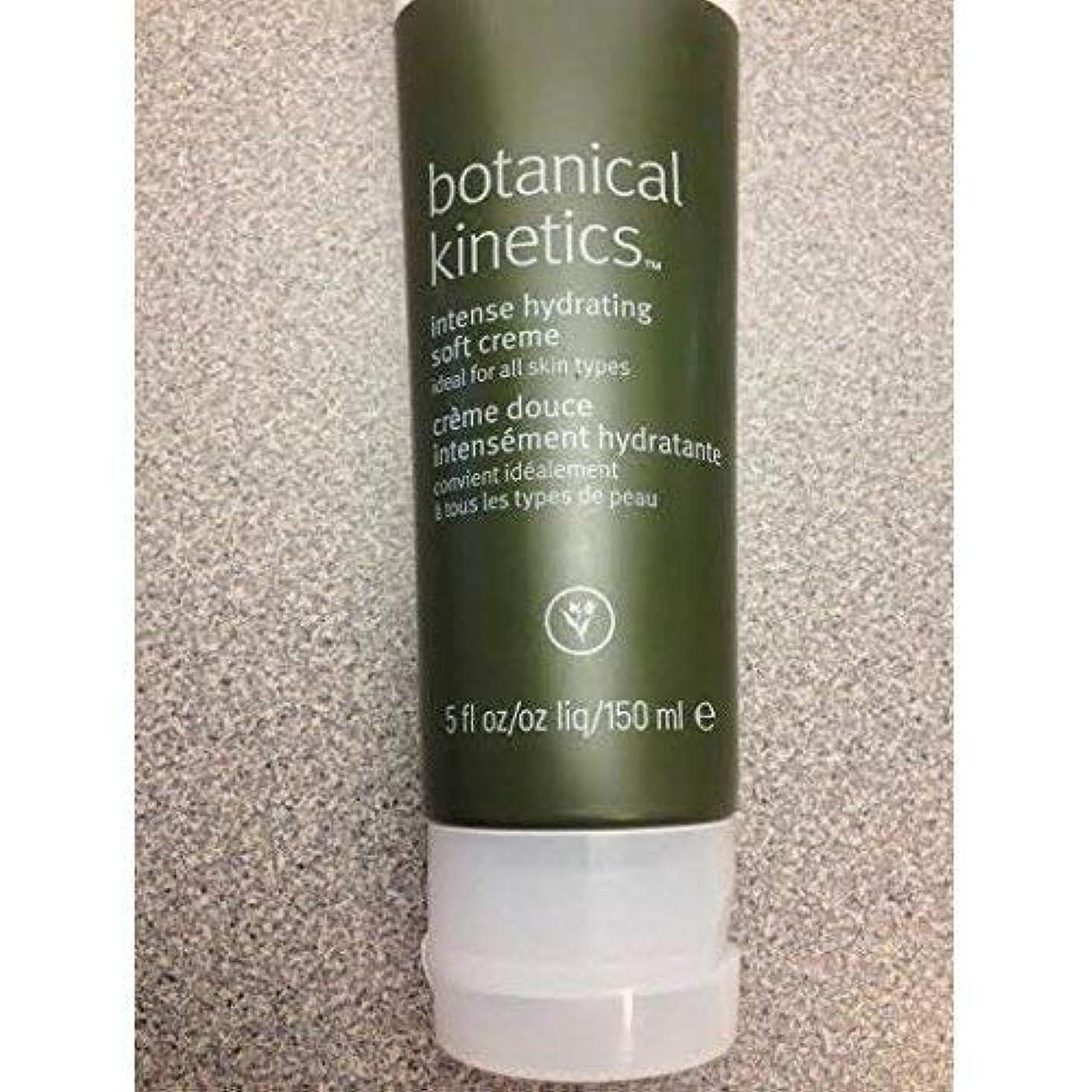 学士とげのある旅行代理店アヴェダ Botanical Kinetics Intense Hydrating Soft Creme (Salon Size) 150ml/5oz並行輸入品