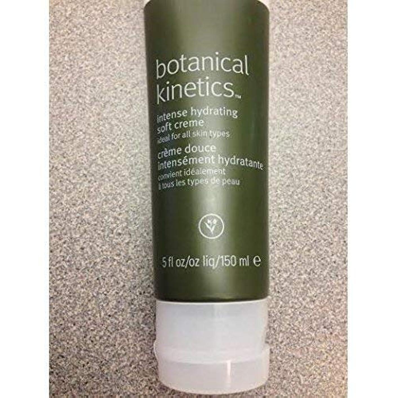 支配するバイバイ敬なアヴェダ Botanical Kinetics Intense Hydrating Soft Creme (Salon Size) 150ml/5oz並行輸入品