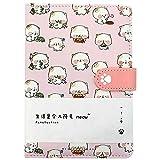 Millya Notizbuch mit süßem Cartoon-Katzen-Motiv, PU-Leder-Einband, Notizblock, Tagebuch, Schreibblock, Notizblock (Z-Pink)