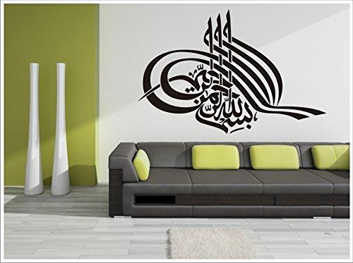 Alternatif - Wandtattoo TUGRA BESMELE Islam Allah Bismillah Osmanli Türkiye Istanbul TUGRA-6 (120 cm x 80 cm, Schwarz)
