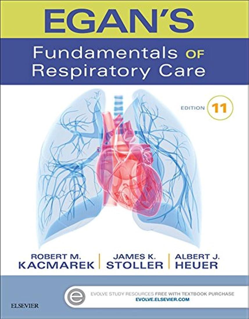 ビーチ情熱ちょっと待ってEgan's Fundamentals of Respiratory Care - E-Book (English Edition)