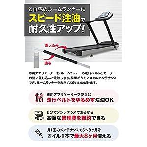 Lube-N-Walk Deluxe Treadmill Maintenance Kit