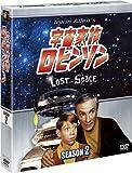 宇宙家族ロビンソン シーズン2 <SEASONSコンパクト・ボックス>[DVD]