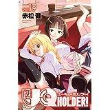 UQ HOLDER!(19) (週刊少年マガジンコミックス)