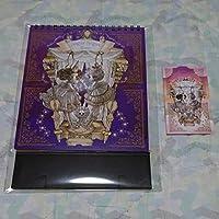 シュガシュガルーン カレンダー 2021 安野モヨコ シュガルン シール カード セット
