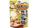 鍋キューブ まろやか豆腐鍋 8個入 パウチ 77g
