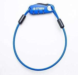 クロップス(CROPS)バイクロック ヘルメットロック UNI Q (ユニーク) 4x400mm ブルー UNI-Q 40