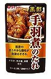 ダイショー ダイショー 黒酢手羽煮のたれ(3〜4人前)